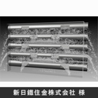 鉄鋼産業の技術革新を牽引するGPUコンピューティング