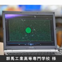 分子動力学研究に衝撃をもたらしたGPUコンピューティング