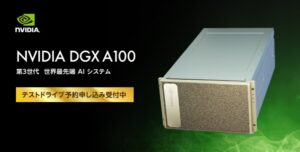 DGX-A100_TEST_DRIVE